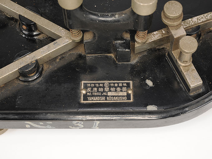 反応時間検査器サンフォード氏振子測時計バーニアクロノスコープ11