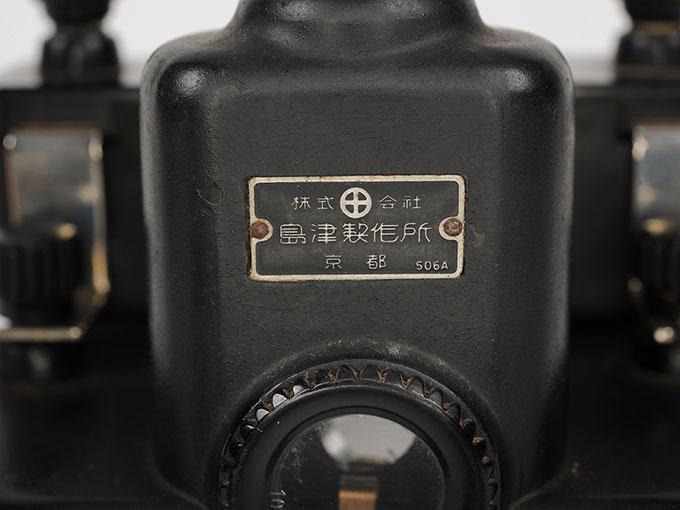 反照検流計R型標準反照検流計ガルバノメーター9