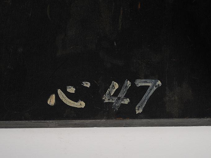 ネチャーエフのタキストスコープネッチヤーエフ瞬間露出器12