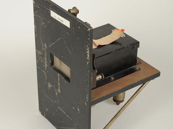 カード発生器カード続出器2