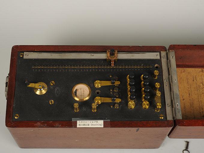 シーショアの聴力測定器シーショア氏聴力測定器6