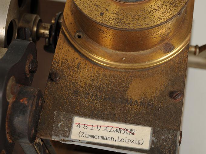 ヴント式リズム発生器Wundt's Timing Apparatus6