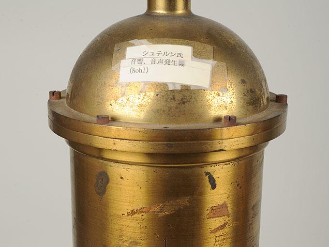 シュテルンの可変音響発生器シュテルン氏音響、音声発生機3