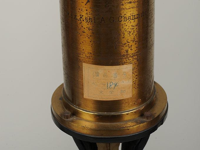 シュテルンの可変音響発生器シュテルン氏音響、音声発生機4