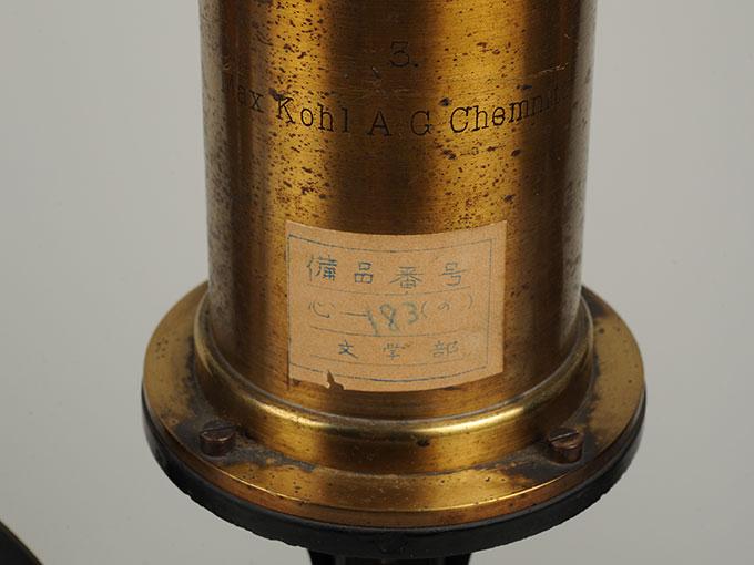 シュテルンの可変音響発生器シュテルン氏音響、音声発生機5