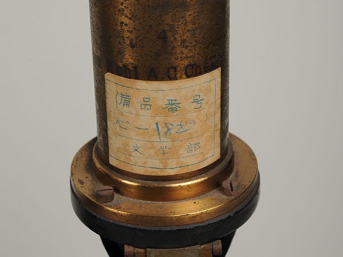 シュテルンの可変音響発生器シュテルン氏音響、音声発生機6