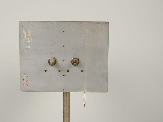 ツワーデマーカの嗅覚研究器3