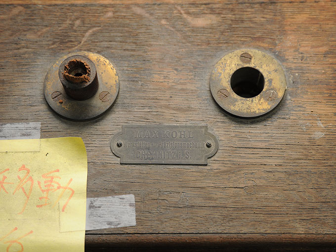 木管式標準音響発生装置 6