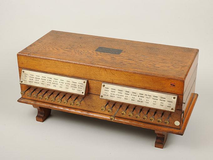 標準音響発生器音響音程発生器17