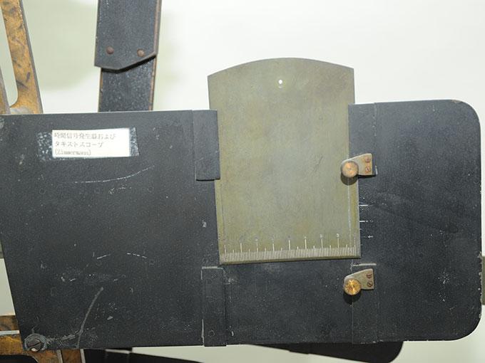 多用途振子型瞬間露出器時間信号発生器およびタキストスコープ15