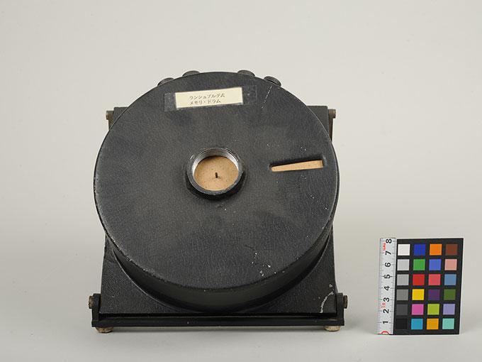 ランシュブルクのメモリードラムランシュブルグ式メモリ・ドラム