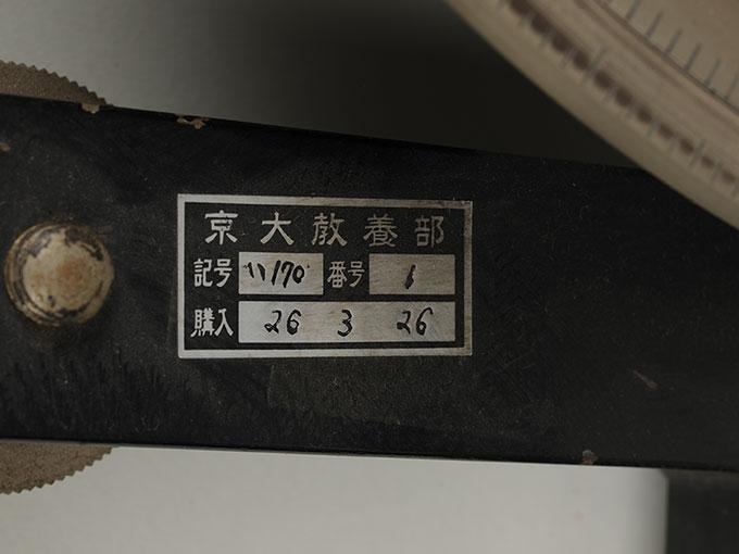時間信号発生器高速電磁回転装置 8