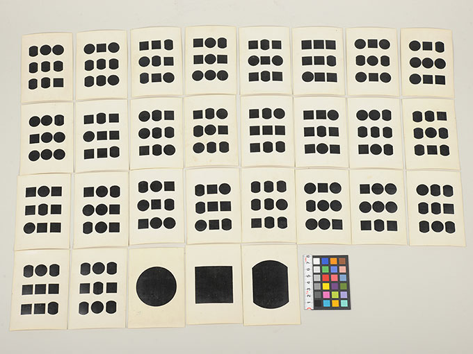 選別力検査器カード分類装置2