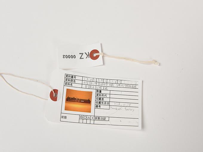 モノコード音調弁別検査器13