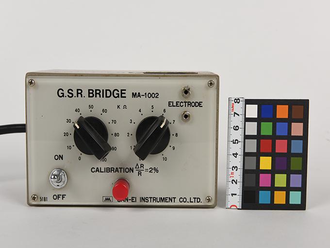 GSRブリッジボックスGSRブリッジボックス2点1式のNo.2