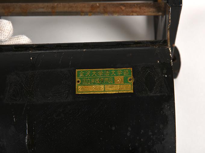 煤煙器、煤煙固定器10