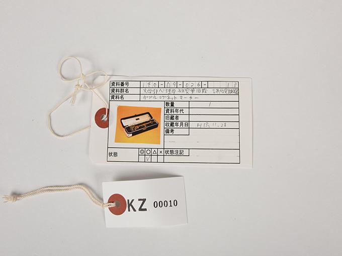 ダブルマグネットマーカー11