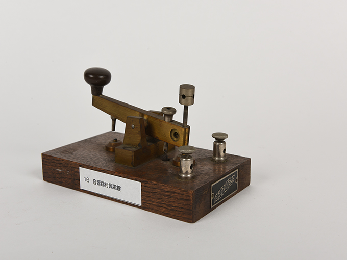 電鍵音響鎚付属電鍵