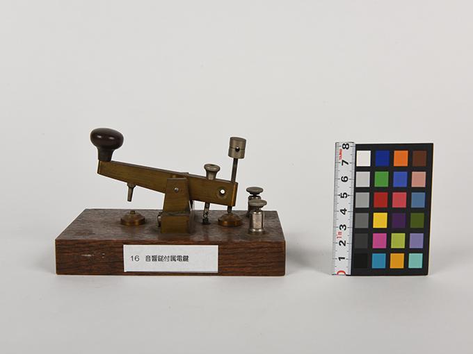 電鍵音響鎚付属電鍵2