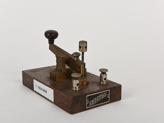 電鍵音響鎚付属電鍵8