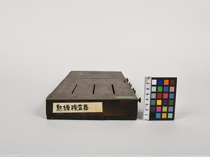 安定度検査器熟練検査器5