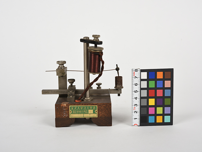 電流断続器5