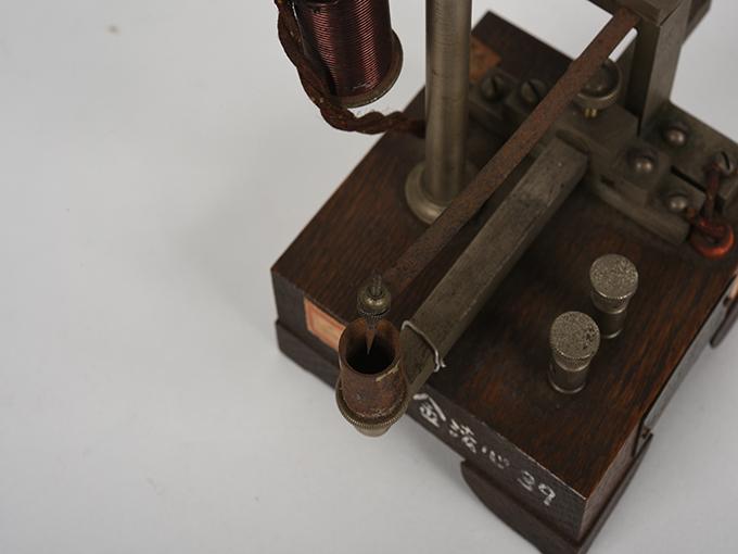 電流断続器8