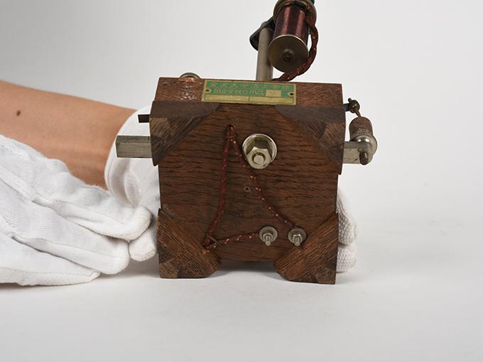 電流断続器9