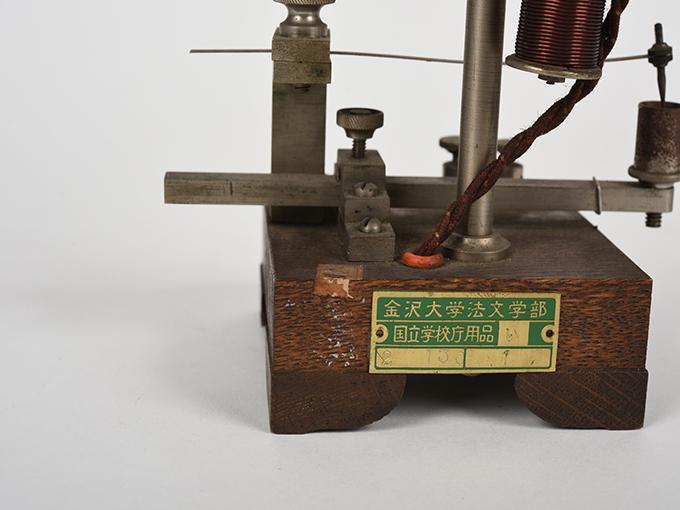 電流断続器13