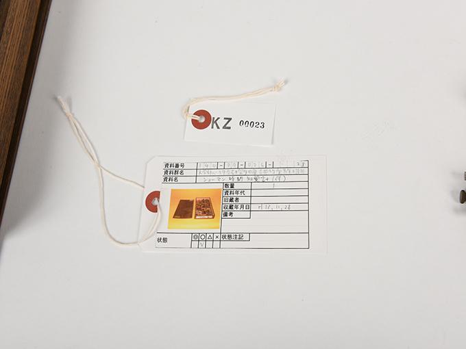 時間知覚計の部品シューマン時間知覚計(付)9