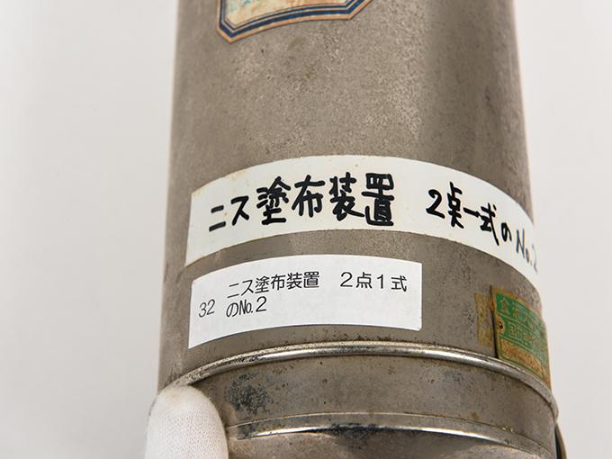 ニス塗布装置ニス塗布装置2点1式のNo.1、ニス塗布装置2点1式のNo.27