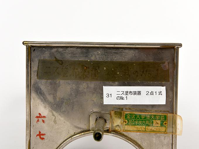 ニス塗布装置ニス塗布装置2点1式のNo.1、ニス塗布装置2点1式のNo.212