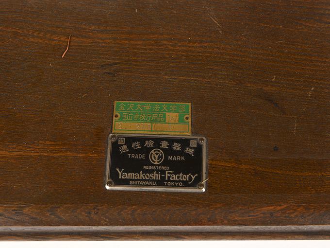 運動度記憶検査器5