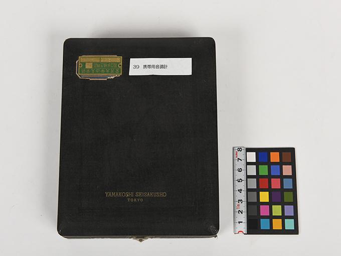 携帯用音調計ホルンボステル氏携帯用音調計10