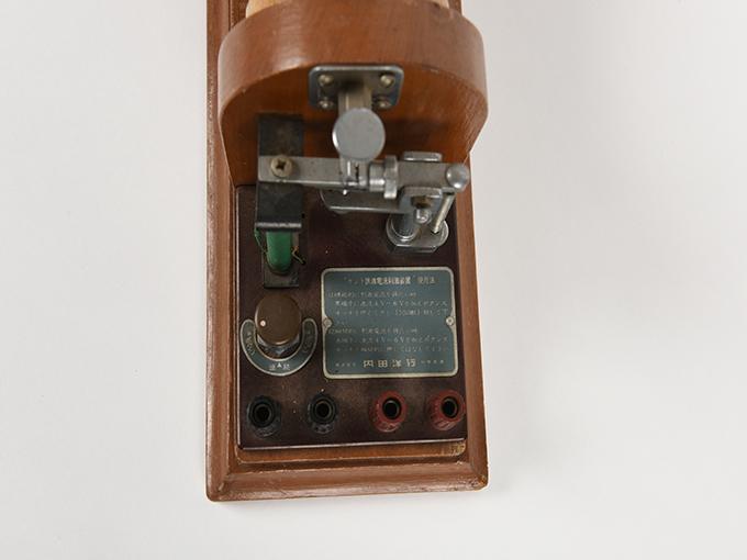 感応コイルケント誘導電流刺激装置8