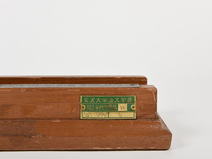 感応コイルケント誘導電流刺激装置9