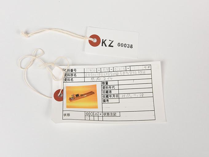 感応コイルケント誘導電流刺激装置10