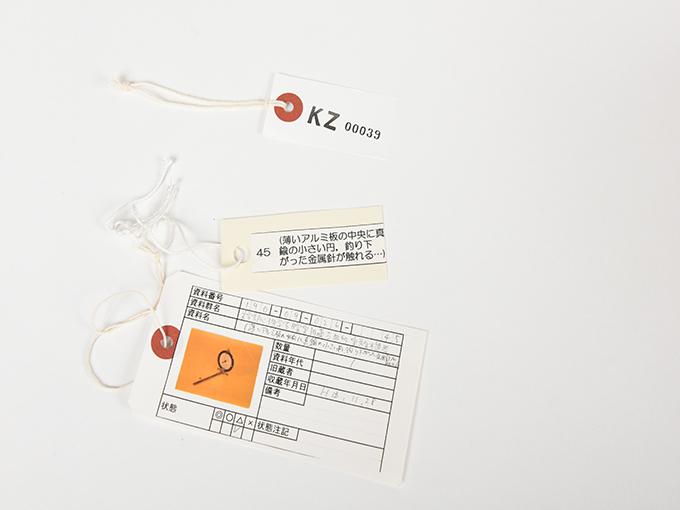 ボイスキー音声鍵(薄いアルミ板の中央に真鍮の小さい円,釣り下がった金属針が触れる)10