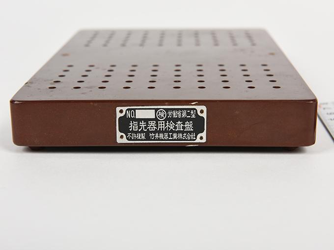 ペグボード指先器用検査盤指先器用検査器6