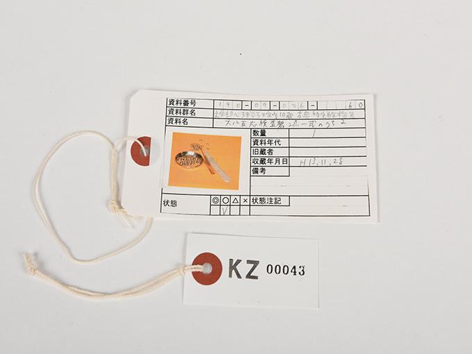 リング挿検査器大小反応検査器2点一式のうち212