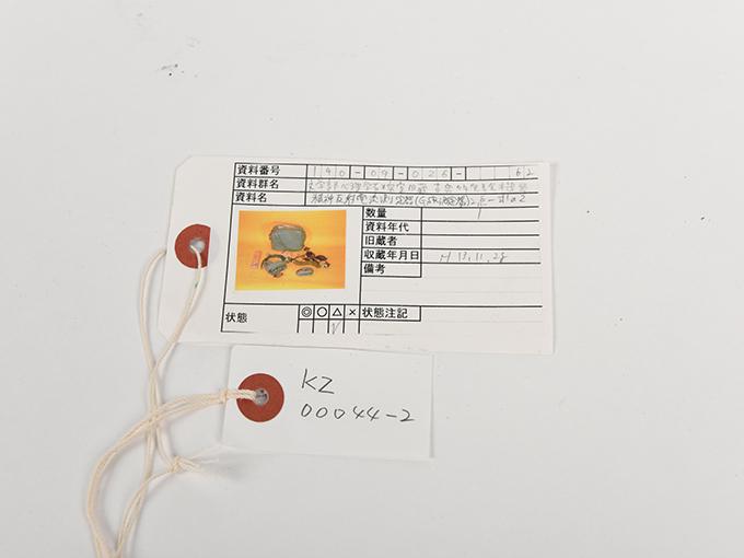 精神反射電流測定器T.K.K.702 RP-4型精神反射電流測定器精神反射電流測定器(GSR測定器)2点一式の1、精神反射電流測定器(GSR測定器)2点一式の217