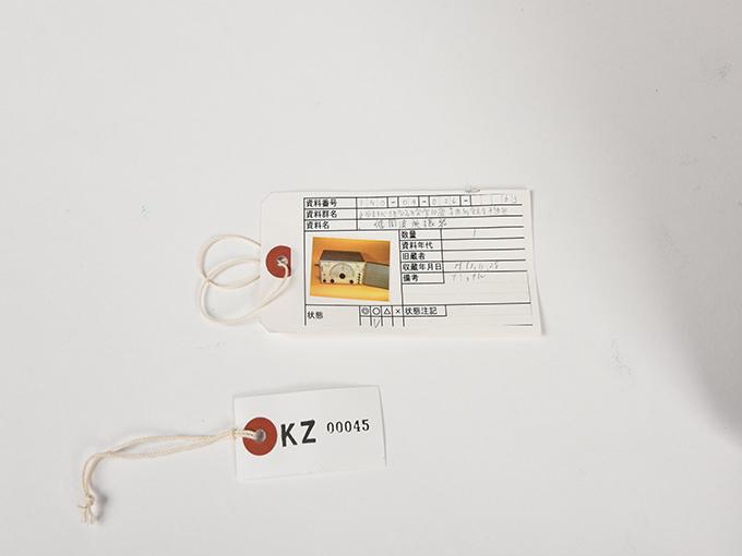 低周波発振器低周波発振器 RC-2K型9