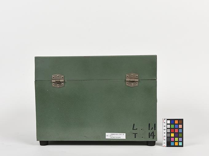 タキストスコープの時間・照度の調節器(名称記入なし2点一式の1)TACHISTSCOPE、(名称記入なし2点一式の2)4