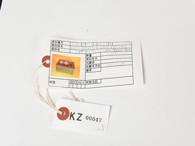 タキストスコープの時間・照度の調節器(名称記入なし2点一式の1)TACHISTSCOPE、(名称記入なし2点一式の2)10