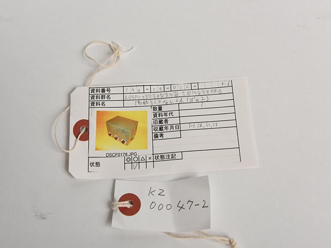 タキストスコープの時間・照度の調節器(名称記入なし2点一式の1)TACHISTSCOPE、(名称記入なし2点一式の2)17