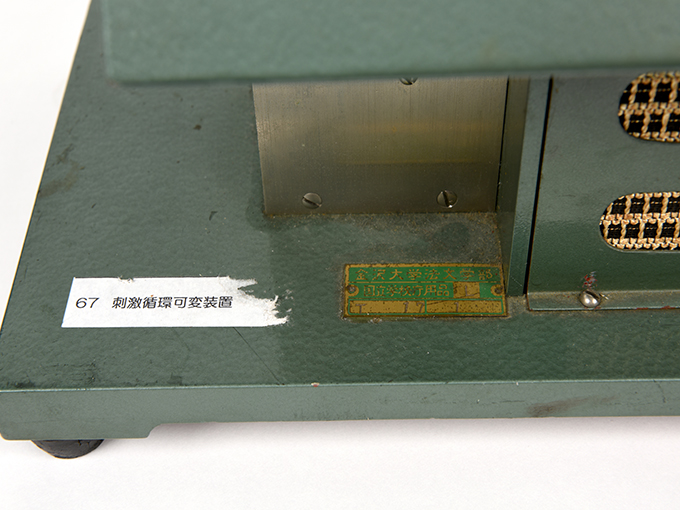 メモリーテープメモリードラム刺激循環可変装置、刺激循環可変装置テープ式メモリードラム10