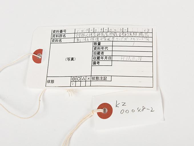 メモリーテープメモリードラム刺激循環可変装置、刺激循環可変装置テープ式メモリードラム18
