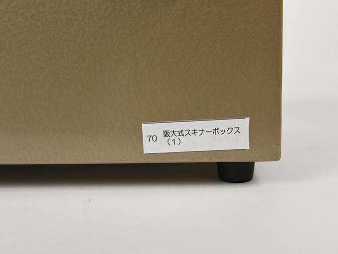スキナーボックスの記録器阪大式スキナーボックス(1)8