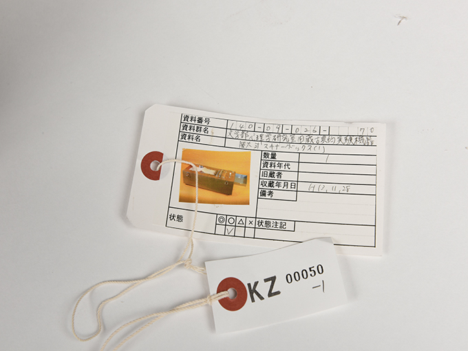 スキナーボックスの記録器阪大式スキナーボックス(1)9