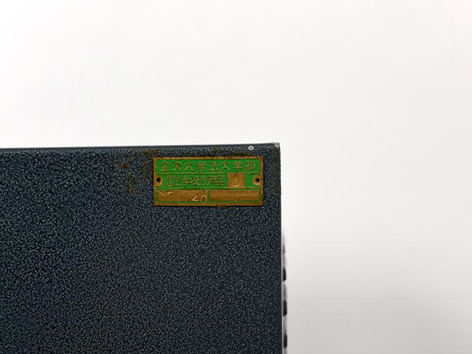 電気ショック電流調整器5